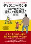 1ishizaka_book1